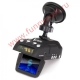 Видеорегистратор + антирадар + GPS Subini GR-H9+STR